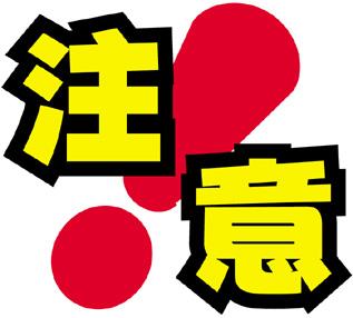 f:id:yuya-toripuru777:20180501051335j:plain