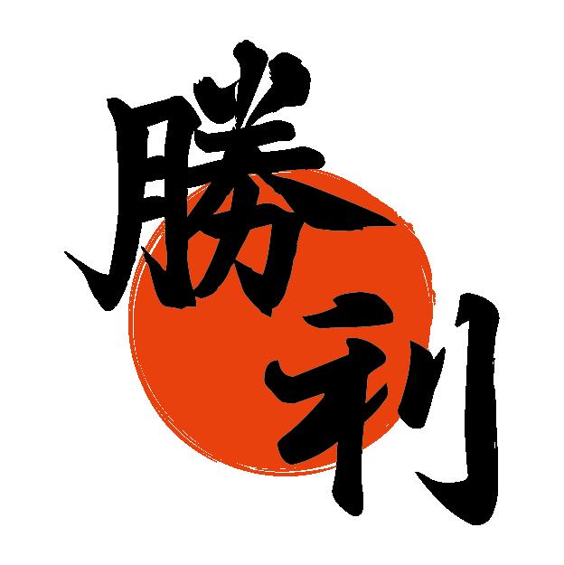 f:id:yuya-toripuru777:20180501150445p:plain
