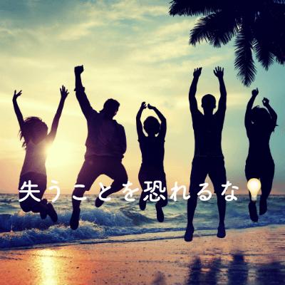 f:id:yuya0608amezawa:20170412111359p:plain