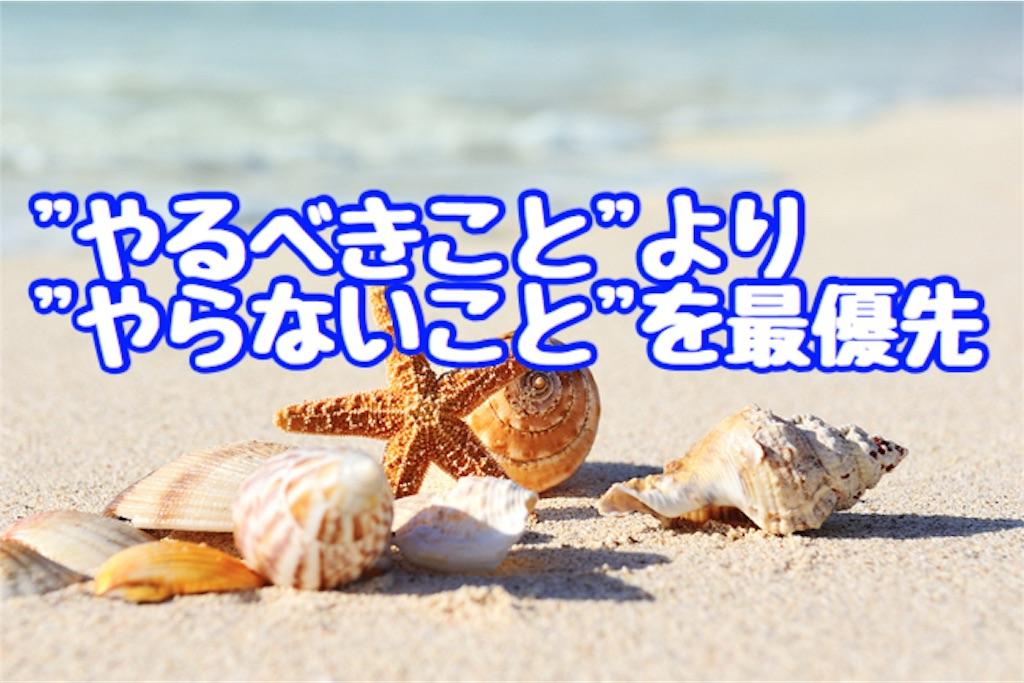 f:id:yuya0608amezawa:20170501093012j:image