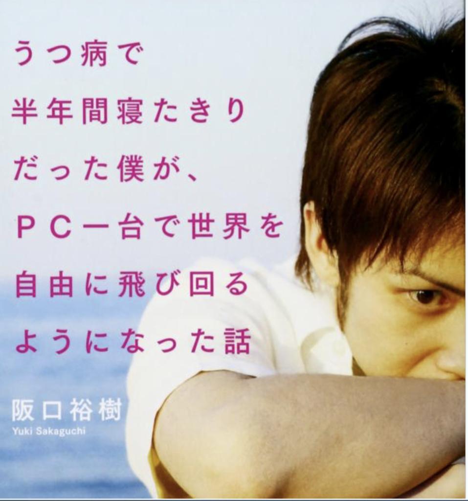 f:id:yuya0608amezawa:20170503111650p:plain