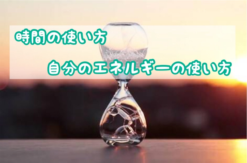 f:id:yuya0608amezawa:20170509121249j:image