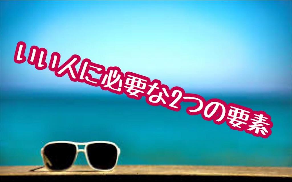 f:id:yuya0608amezawa:20170511125216j:image