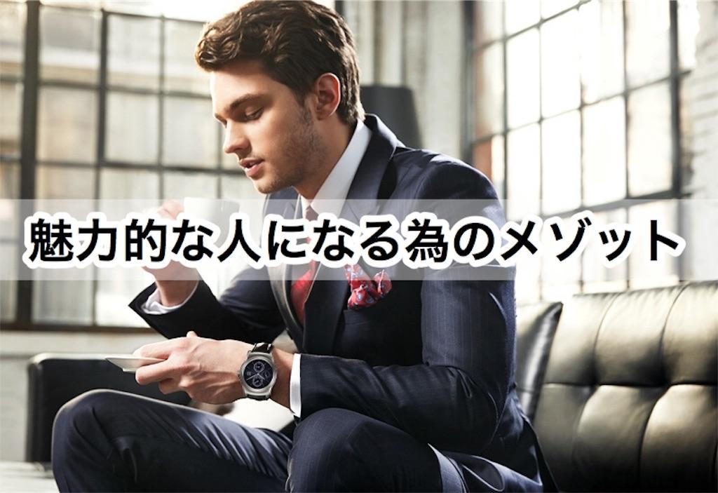 f:id:yuya0608amezawa:20170518121901j:image