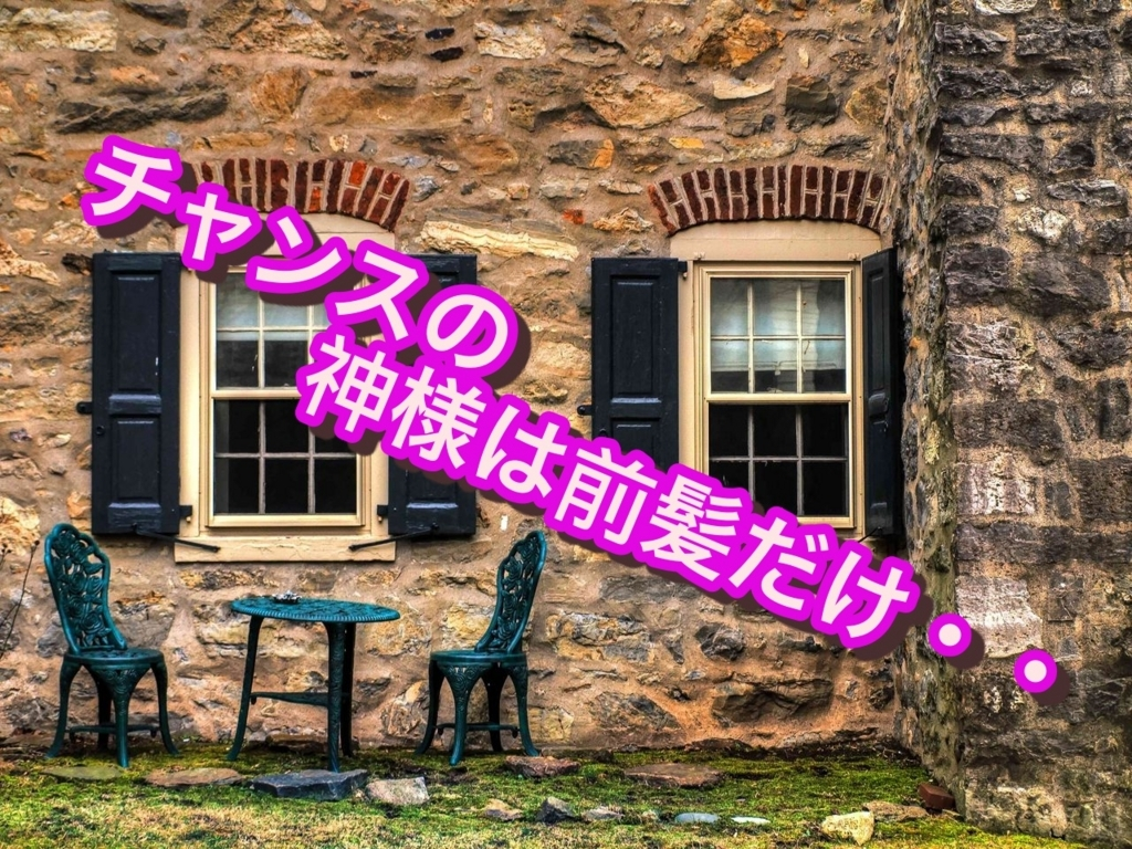 f:id:yuya0608amezawa:20170620113543j:plain