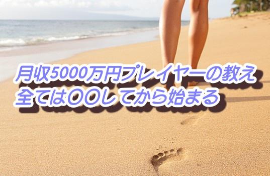 f:id:yuya0608amezawa:20170628115212j:plain