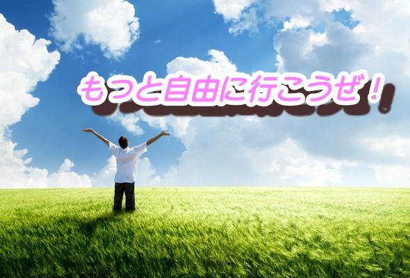 f:id:yuya0608amezawa:20170630223053j:plain