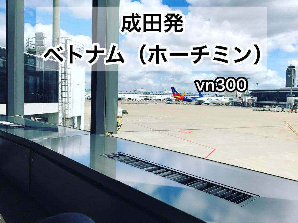 f:id:yuya0608amezawa:20170716121817j:plain