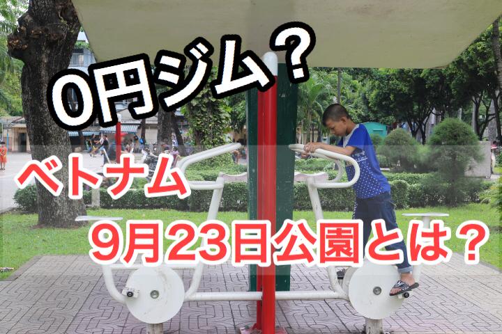f:id:yuya0608amezawa:20170718123605j:plain