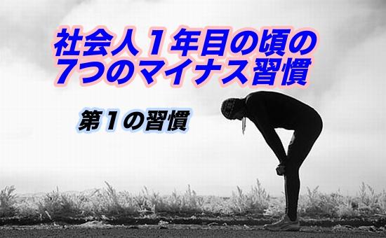 f:id:yuya0608amezawa:20171105182713j:plain