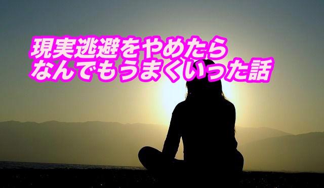 f:id:yuya0608amezawa:20171106173215j:plain