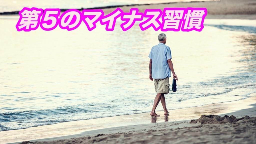 f:id:yuya0608amezawa:20171110145043j:plain