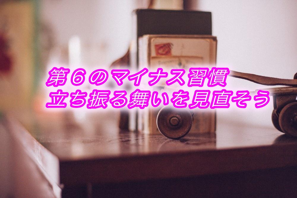 f:id:yuya0608amezawa:20171115221450j:plain