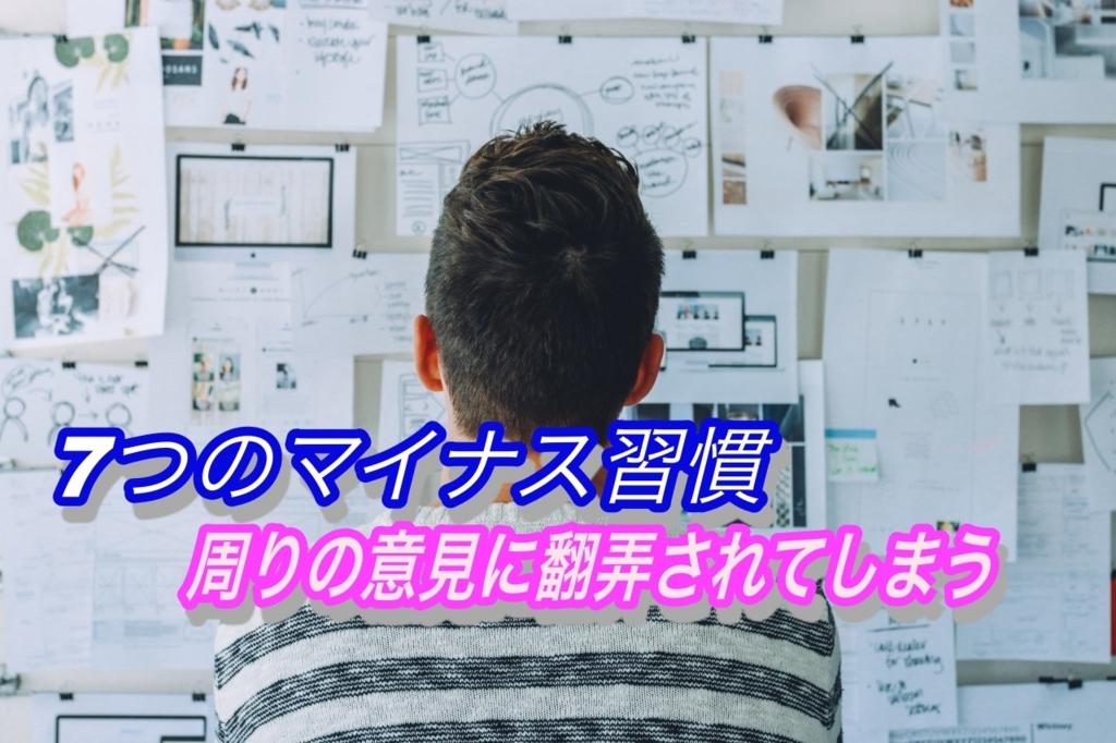 f:id:yuya0608amezawa:20171120222408j:plain