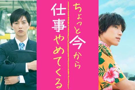 f:id:yuya0608amezawa:20180305213113j:plain