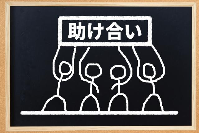 f:id:yuya0610karu:20211022173731j:plain