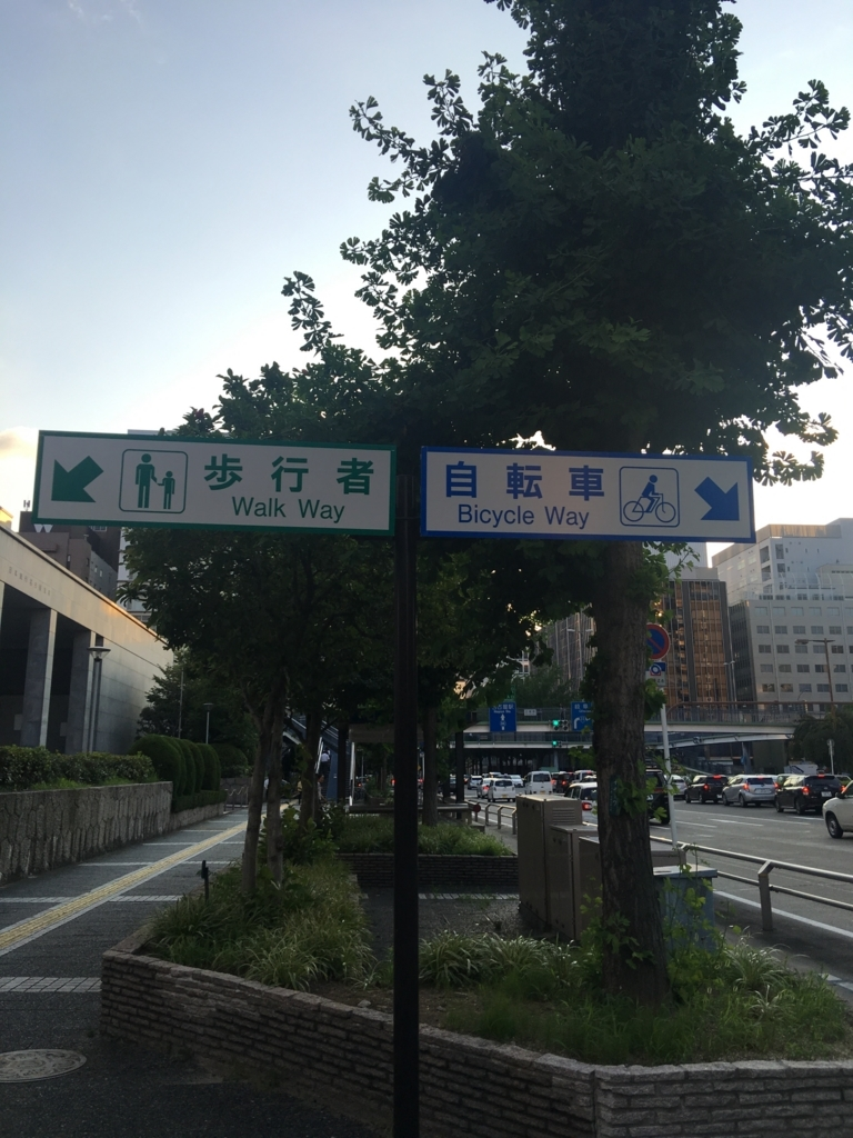 f:id:yuya226:20170720235207j:plain