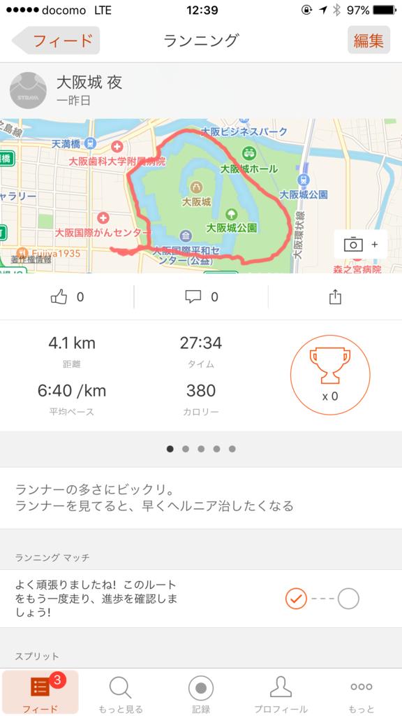 f:id:yuya226:20170721124301p:plain