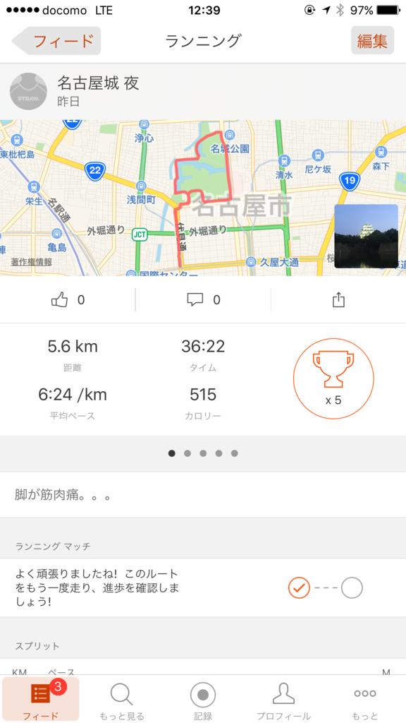 f:id:yuya226:20170721124545p:plain