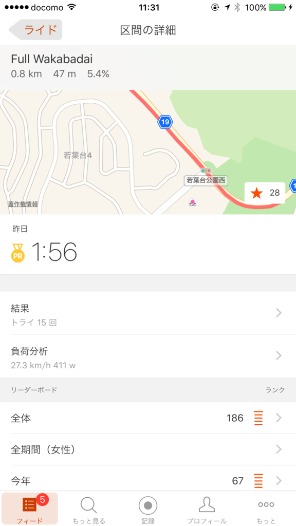 f:id:yuya226:20170723114312p:plain