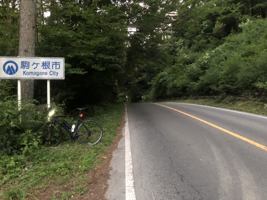 f:id:yuya226:20180805233520j:plain