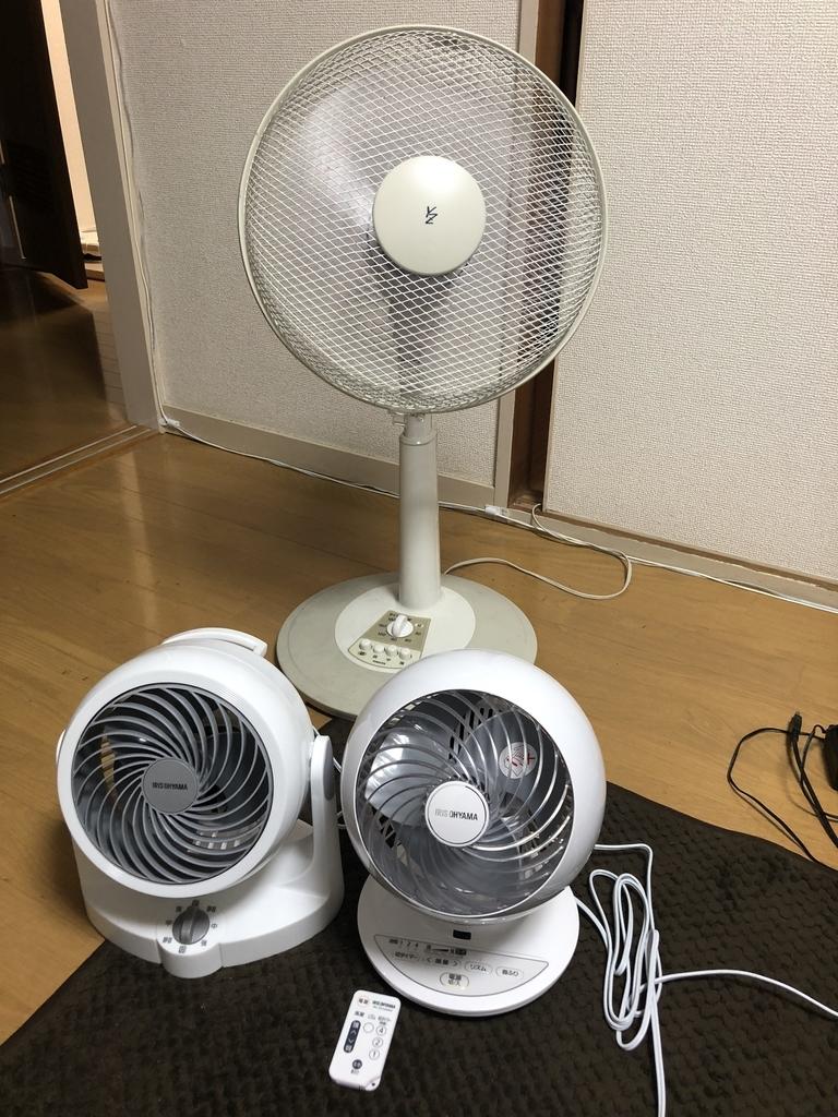 f:id:yuya226:20180902135646j:plain