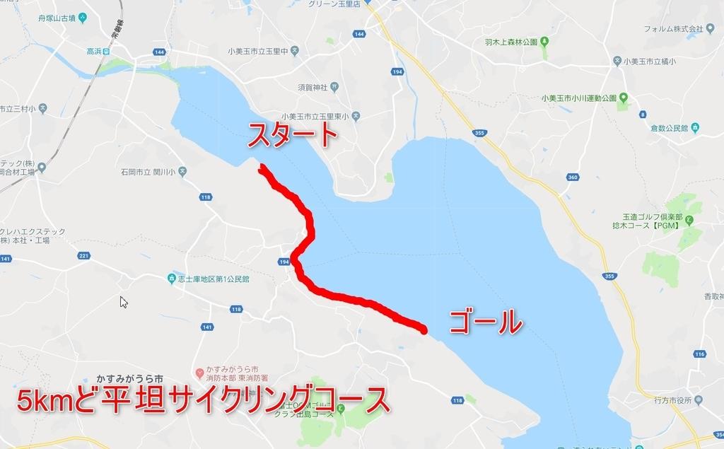 f:id:yuya226:20181214191546j:plain
