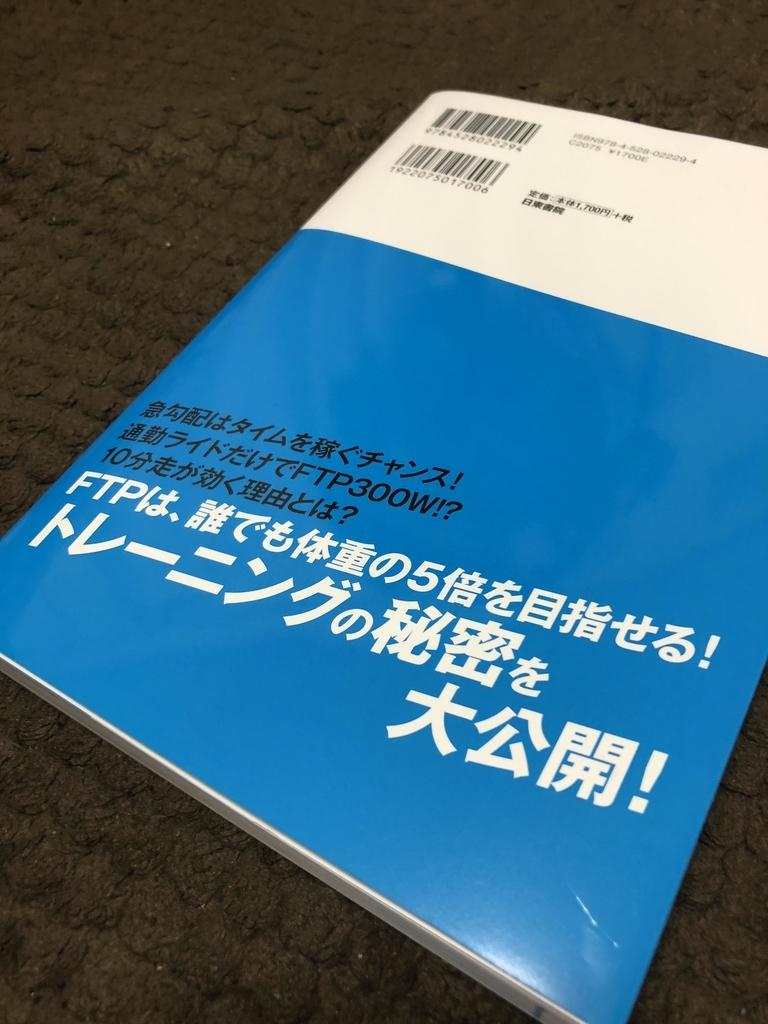 f:id:yuya226:20190224222638j:plain