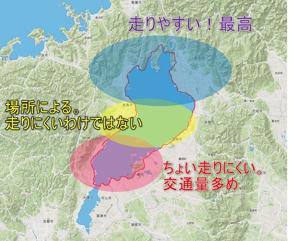 f:id:yuya226:20190330171454j:plain