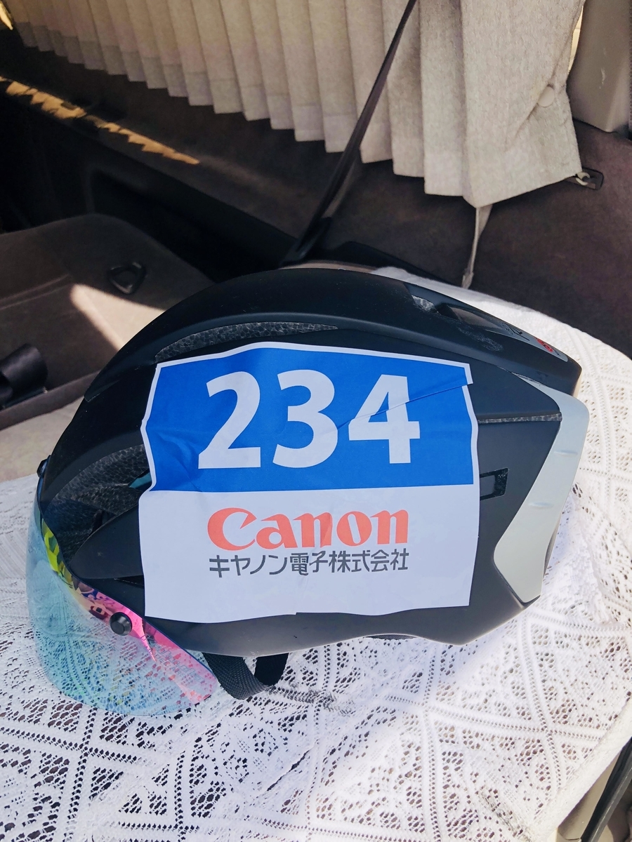 f:id:yuya226:20190917194121j:plain