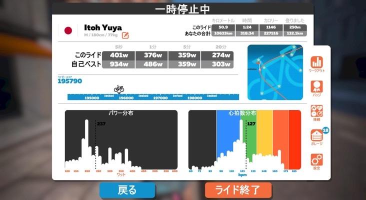 f:id:yuya226:20200524150246j:plain