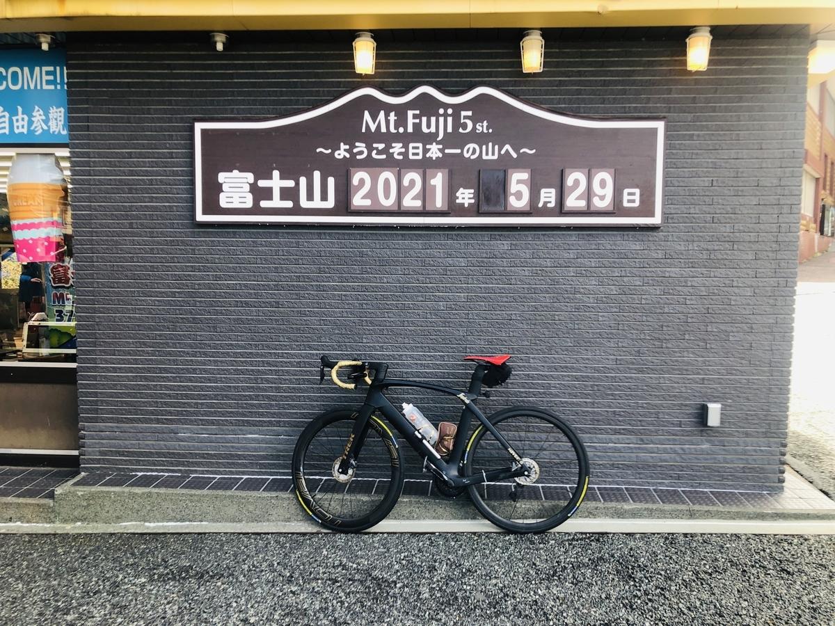 f:id:yuya226:20210531125558j:plain