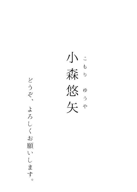 f:id:yuya_komori:20170203152922p:plain