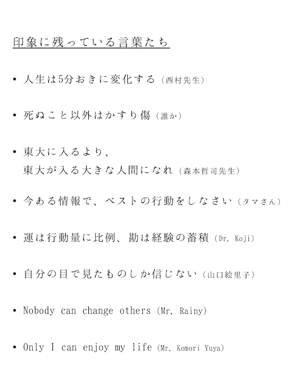 f:id:yuya_komori:20170203153015p:plain