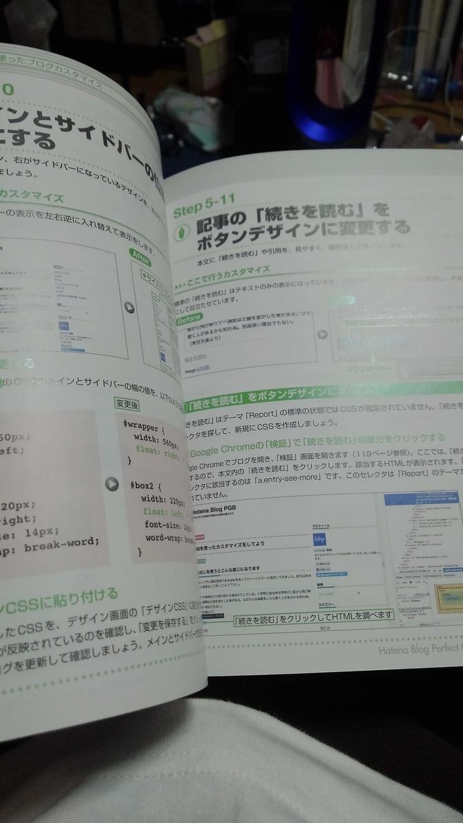 f:id:yuyacaravan:20201110215339j:plain