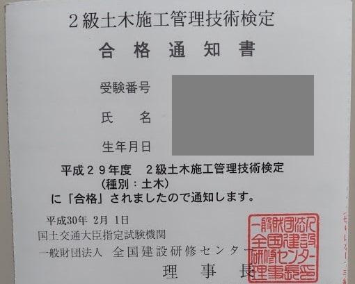f:id:yuyacaravan:20210402192106j:plain