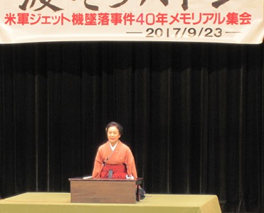 f:id:yuyakereiko:20170923191112j:plain