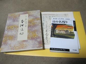 f:id:yuyakereiko:20171010190103j:plain