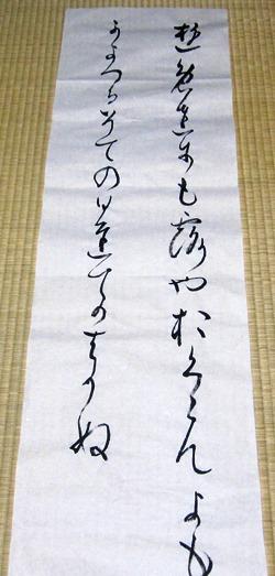 f:id:yuyakereiko:20180602200034j:plain