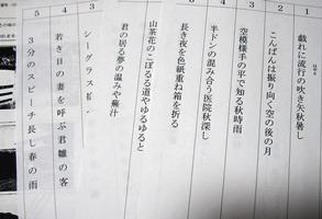 f:id:yuyakereiko:20181221191158j:plain