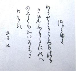 f:id:yuyakereiko:20190717203518j:plain