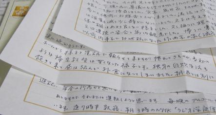 f:id:yuyakereiko:20200319192819j:plain