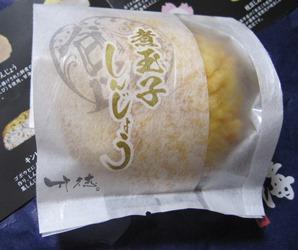 f:id:yuyakereiko:20200711201439j:plain