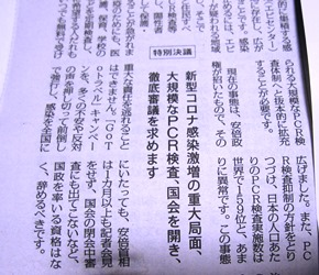 f:id:yuyakereiko:20200818203755j:plain