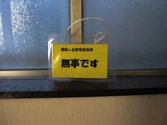 f:id:yuyakereiko:20200913181634j:plain