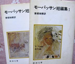 f:id:yuyakereiko:20201017195419j:plain