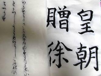 f:id:yuyakereiko:20201129184745j:plain