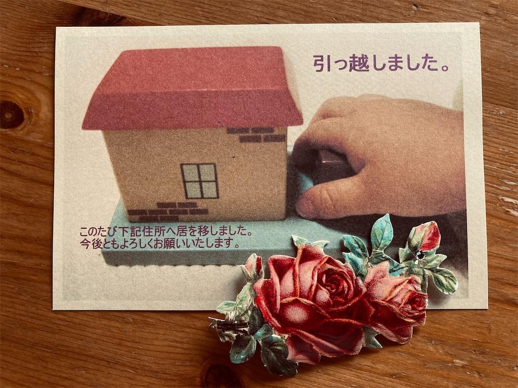 f:id:yuyakesango:20210628112955j:image