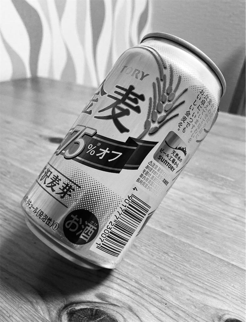 f:id:yuyakesango:20210718202632j:image