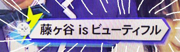 f:id:yuyakoyu:20170417075312j:plain